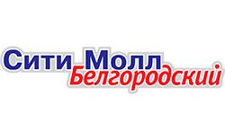 Сити Молл Белгородский